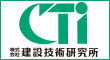 CTI Engineering Co., Ltd.