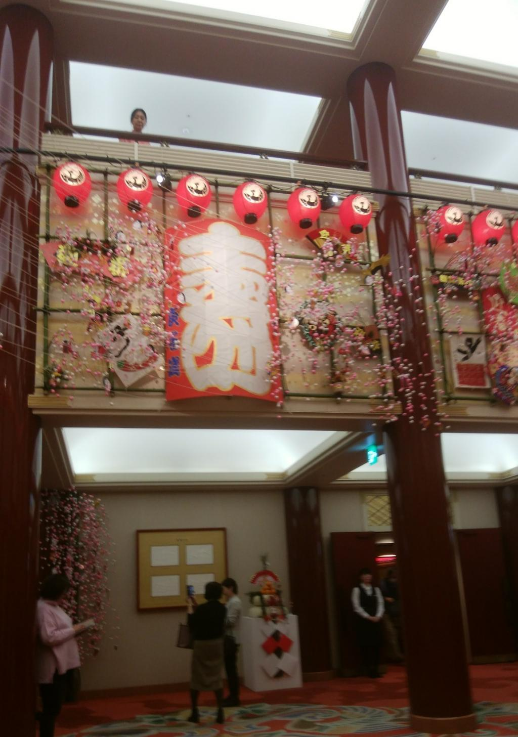 "The first public presentation is ""iwashi*"" of Nakamuraya ""Toshi New Year authorized kabuki"" - Kabukiza Theatre"