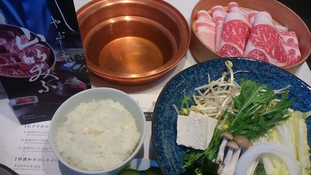 在极大地满足于柔软的味道好的肉的银座味道好的火锅山笑fu