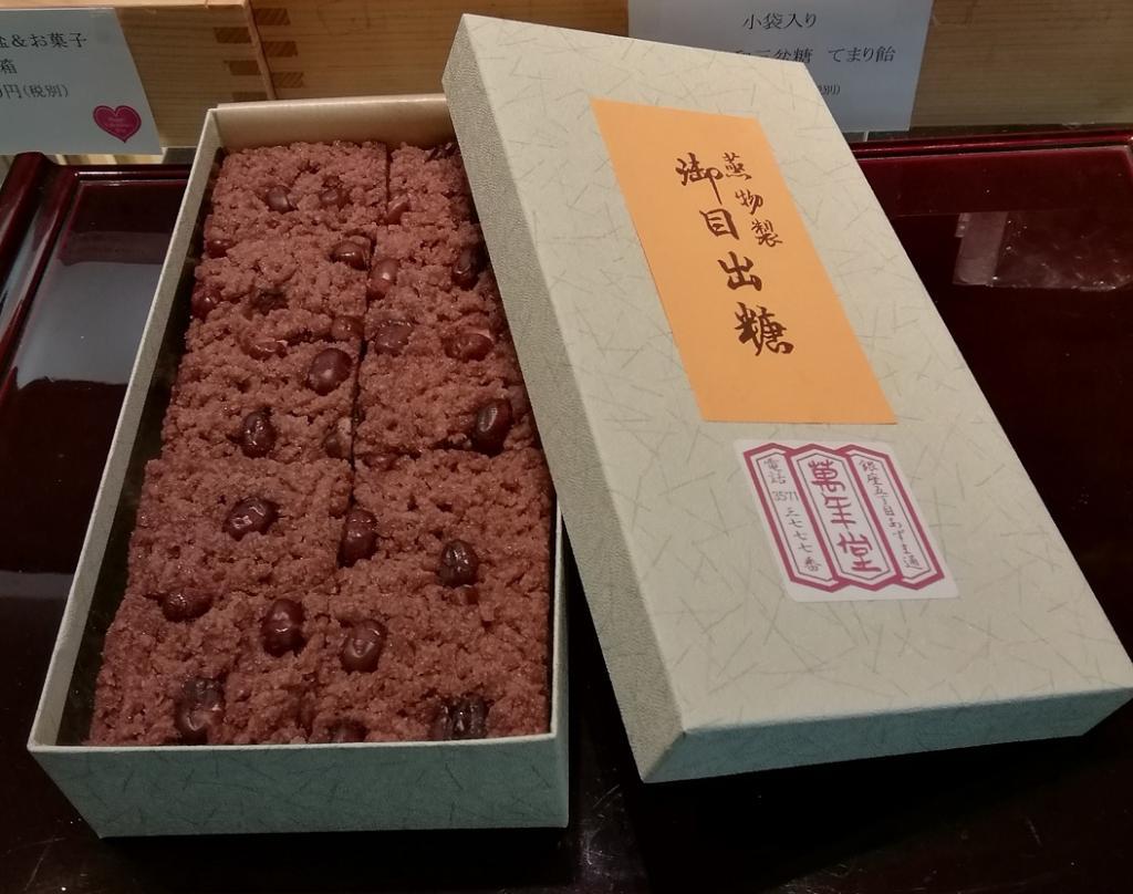 眼睛出来糖(恭喜)银座的老铺日式糕点店  ~万年堂总店~