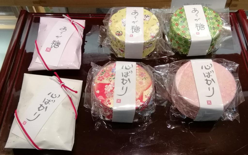 """kompei糖、choko和三盘""""ariga糖""""""""心""""银座的老铺日式糕点店  ~万年堂总店~"""