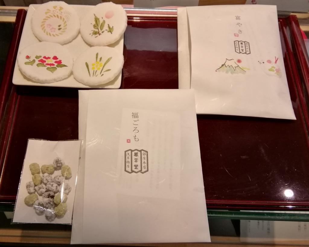 嫉妒财产(fuyaki) 幸运goromo银座的老铺日式糕点店  ~万年堂总店~