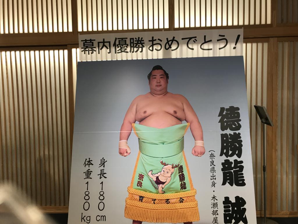 在中央区碰上的古都奈良那个3-