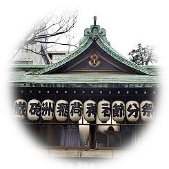 2020枪洲五谷神神社节气节