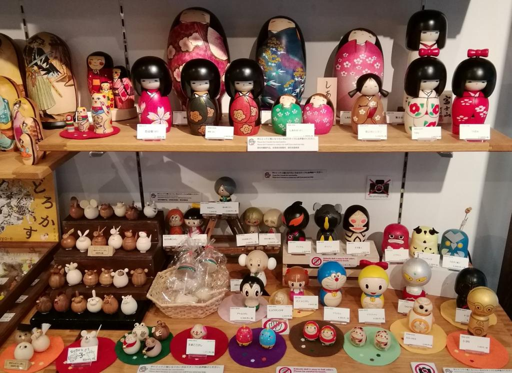 The upper section: usanro kokeshi doll