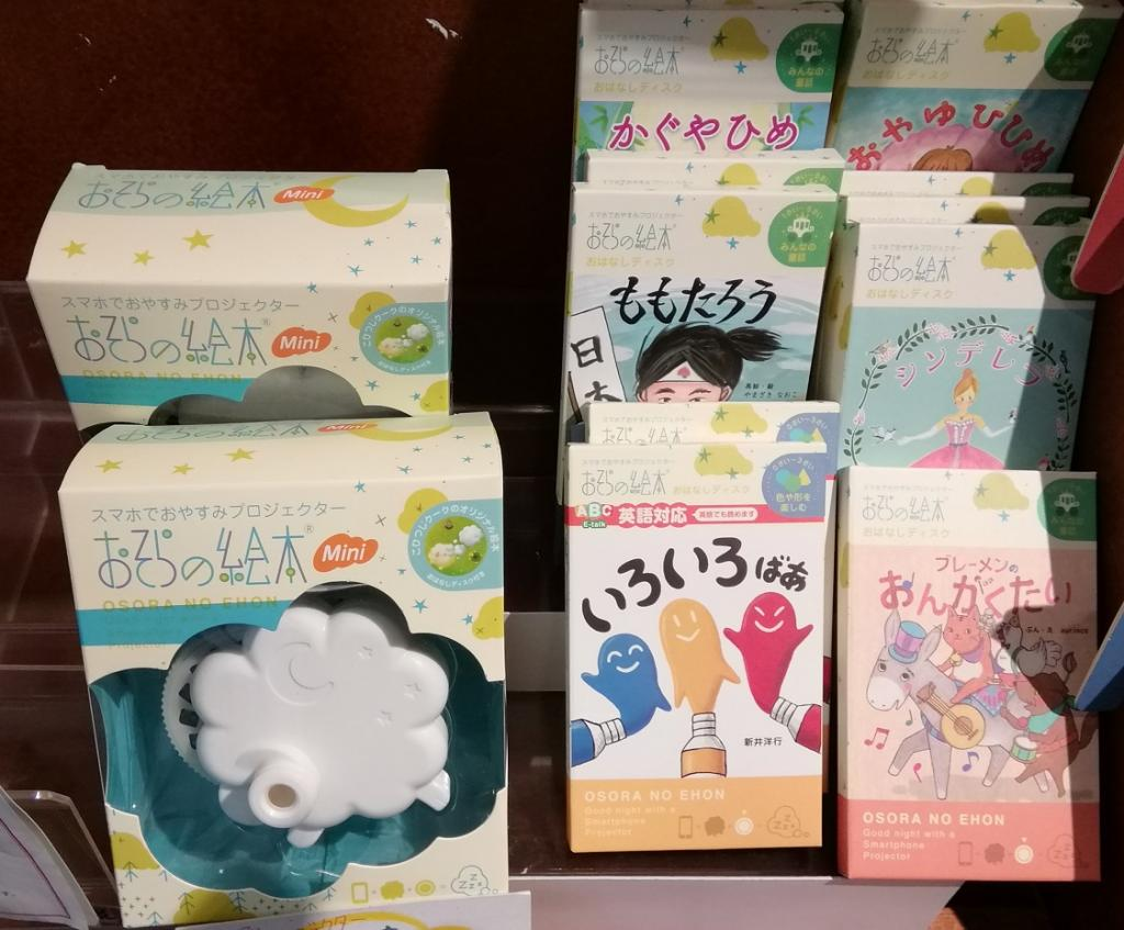 Picture book of the sky