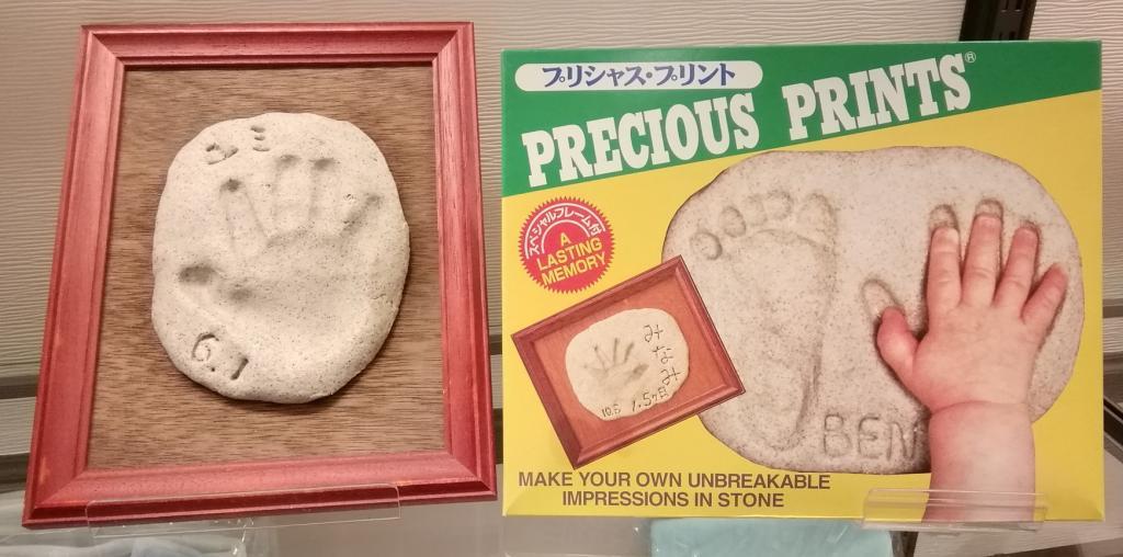 purishasu·印刷 3,300日元玩具、婴儿商品也丰富!  ~MUCCO~
