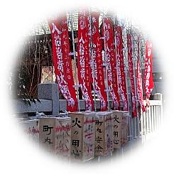 2020佃4五谷神神社首次的午節