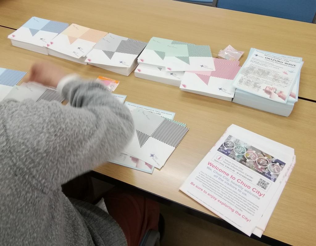 作业顺序到了纸折仙鹤波袋最终阶段会场  - 中央区款待项目-