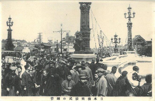 """< 니혼바시변송총본점 >히구치 사장의 """"니혼바시의 낡은 그림 엽서"""" ① ~ 니혼바시변송총본점 ~"""