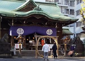 Minato native! 3. Bath ascetic practices of the depth of winters