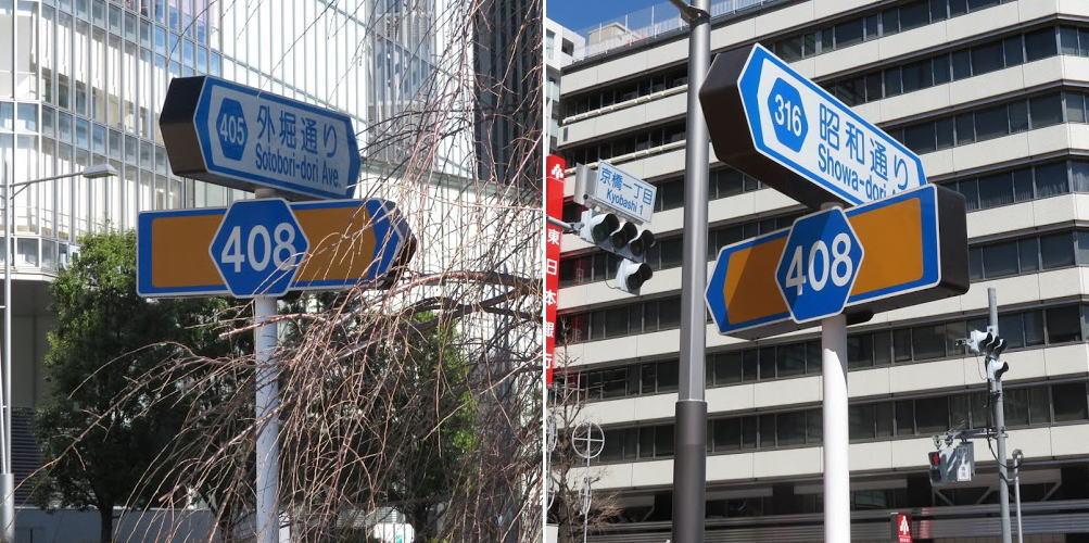Hana peach that XX street is white about prefectural road