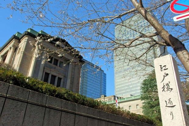 Feel Meiji; Bank of Japan and Tokiwa Bridge