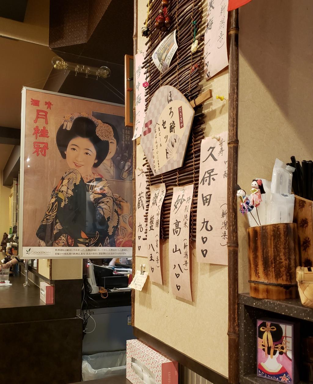 """月島酒bar""""時候乃""""被給用女主人選舉risugurino供給品上色。"""