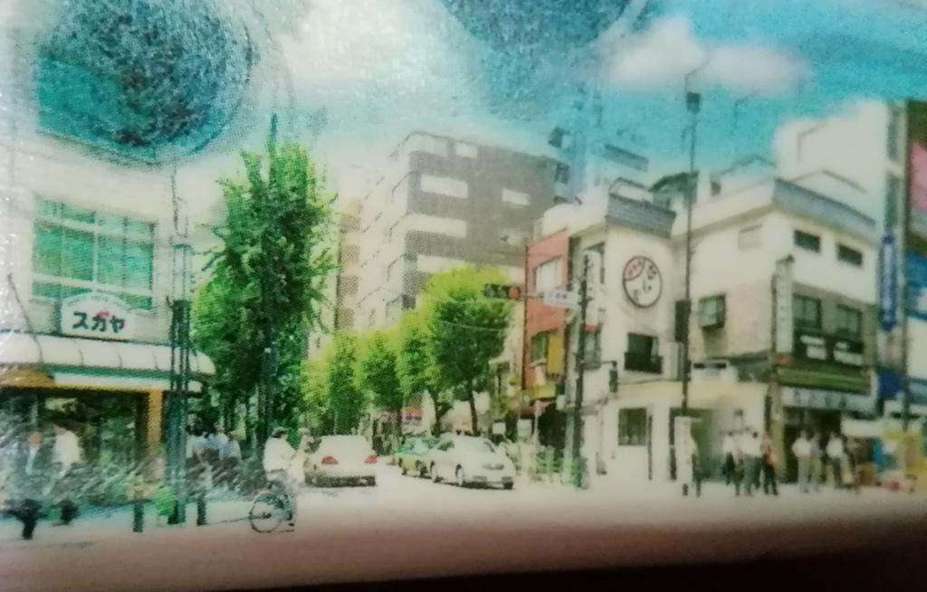 """""""Newbie"""" It is consideration ⑥ in this in Ningyocho ten years   Ningyocho ... which is drawn on ... book cover"""
