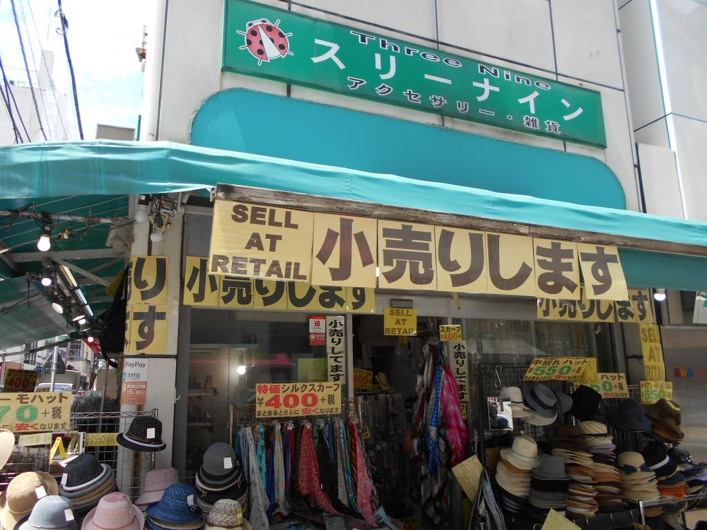 There is shop doing wholesale district retail of Yokoyamacho very at reduced prices in scarf, belt in the spring and summer