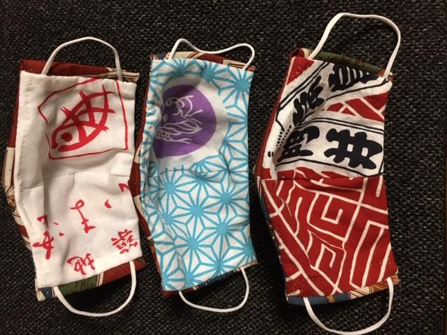 Votive card furoshiki de mask