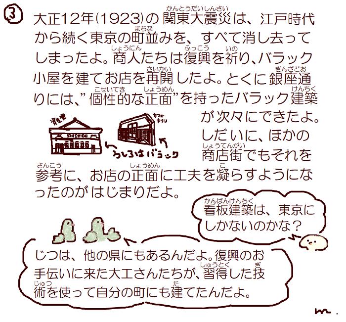 Minato native! 20.One-panel structure of Minato