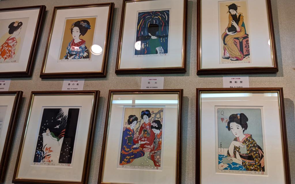 """Port shop illustrated book shop of """"port shop illustrated book shop"""" about 100 years after that Yumeji Takehisa"""