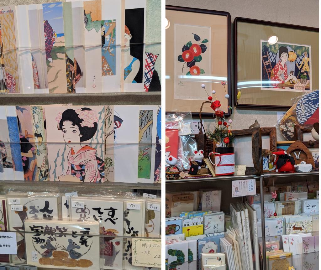 Port shop illustrated book shop of Yumeji Takehisa