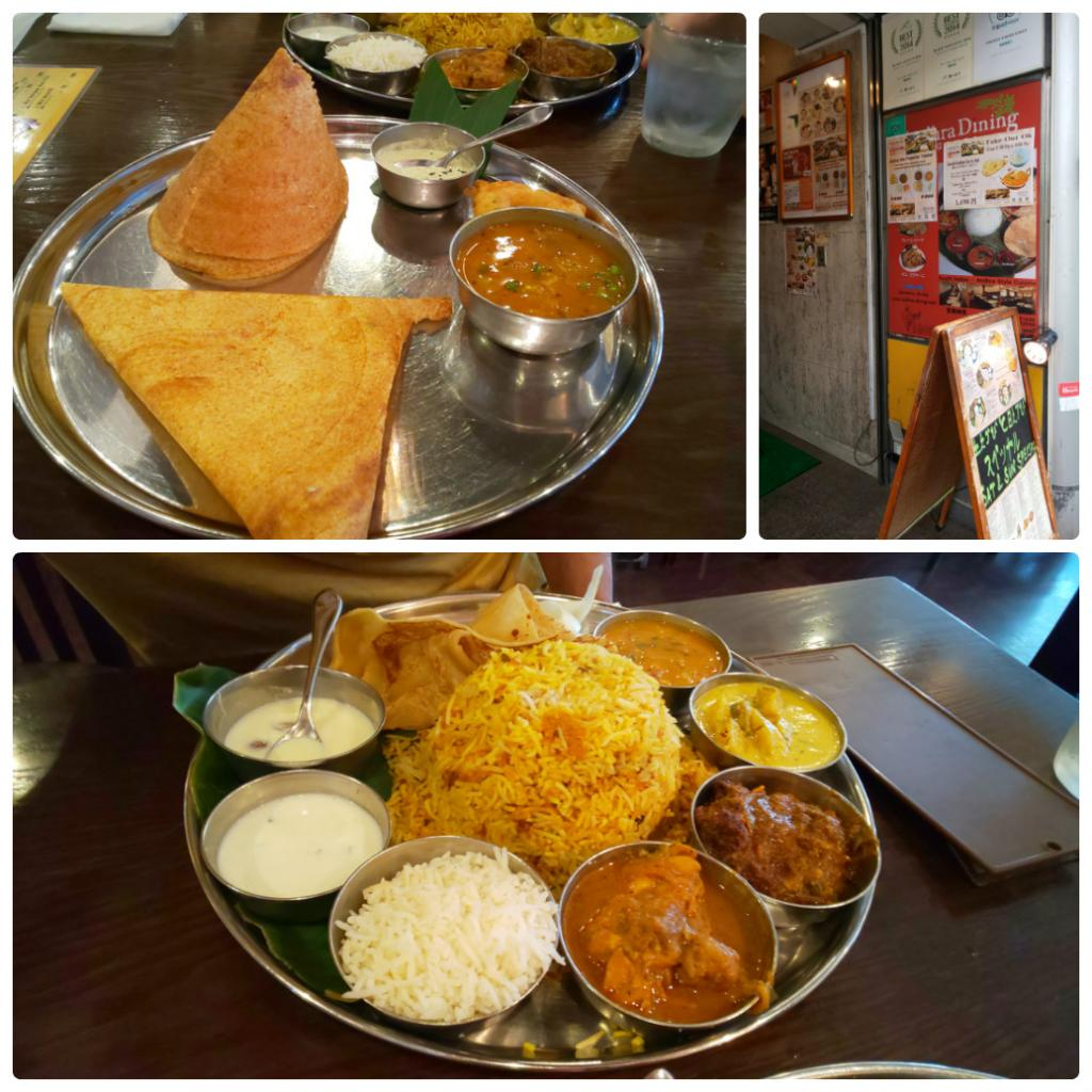 Summer is curry ★It is lunch in south India dishes Arne gong dining Ginza