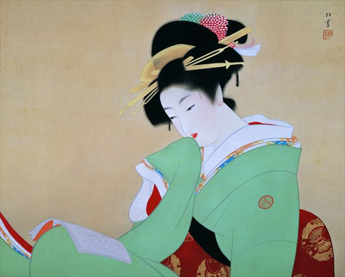 Beautiful woman of Japanese woman figure me that ancient rite is refined