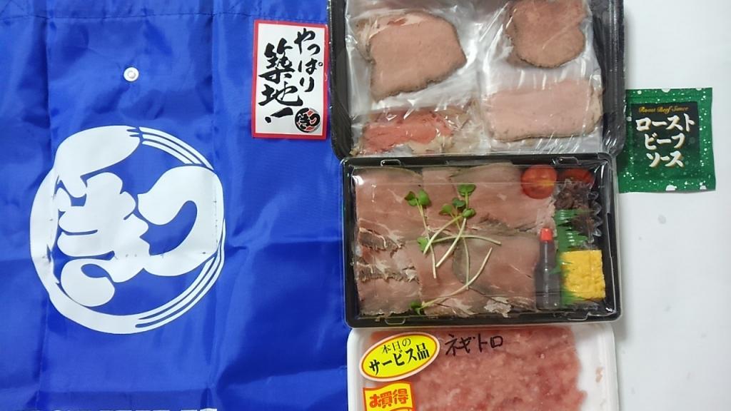 As for Tsukiji of Tsukiji Outer Market Saturday, please enjoy interesting shopping; purification of *jisanhohajoinekashinshakaetsu