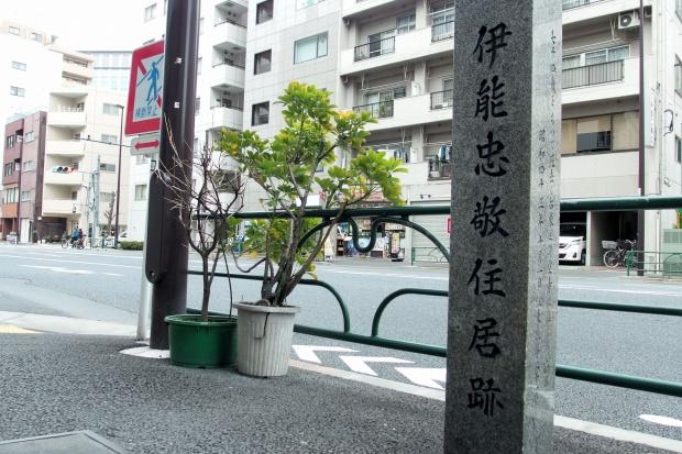 Man who walked on seeing Tadataka Ino, star