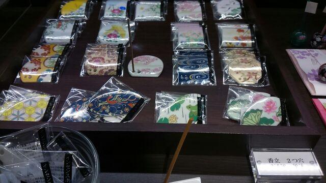 Put up incense of design of Chinese phoenix; Tsukiji-hongwanji Temple official shop life article windmill (Kazaguruma)