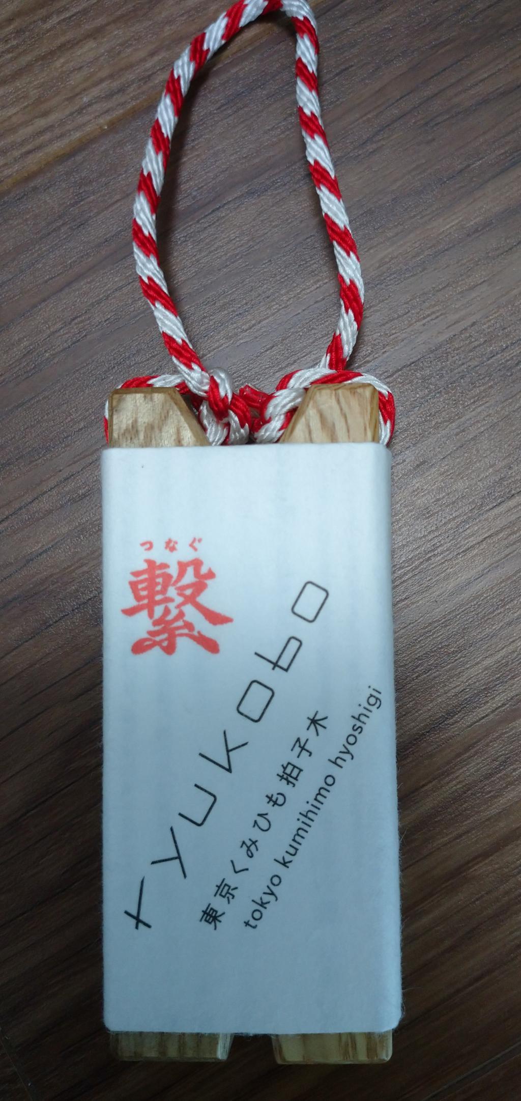 "1: From Edo Tokyo braid dragon studio experience pavilion present of ""Chuo-ku wait corner pavilion period-limited quiz""♪"