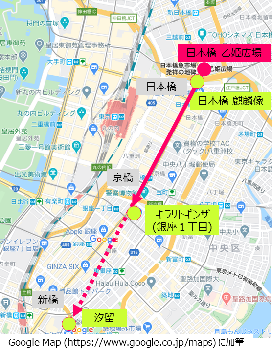"If it is ""the princess of the Dragon Palace open space"" in Nihonbashi Bridge Kitazume, we can see to Ginza - Shiodome! The place where Nihonbashi Bridge - Ginza - Shiodome is settled in one piece of photograph…?"