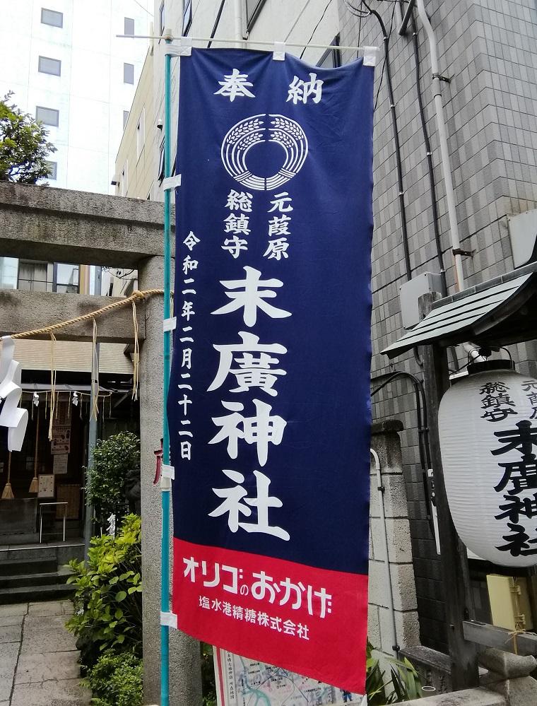 Shinto shrine ⑭- Suehiro-jinja Shrine ... of quiet appearance to be able to go from Ningyocho Station