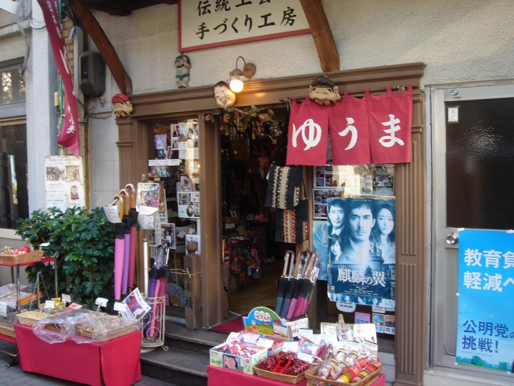⑥ 日本橋yuumasan rozumari設計的城市散步之旅被采用了!  ~東京地鐵×Spot Tour    珍藏的推薦的地方   [人形町站] ~