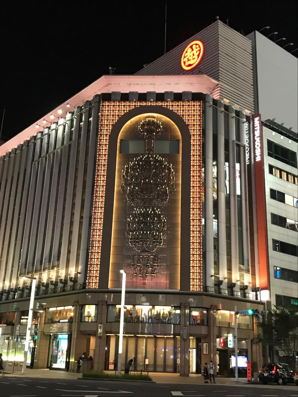 New face - Ginza chandelier ... of 4, Ginza