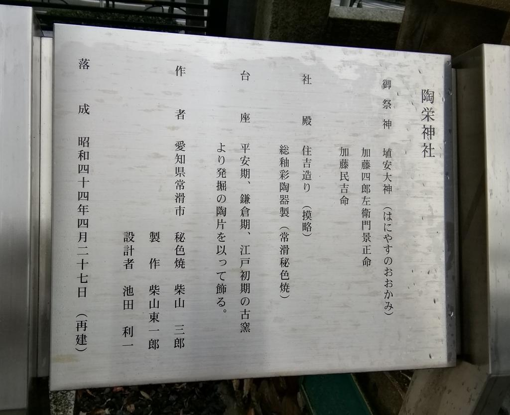 Shinto shrine NO.23 - *choshinsha of quiet appearance to be able to go from Ningyocho Station
