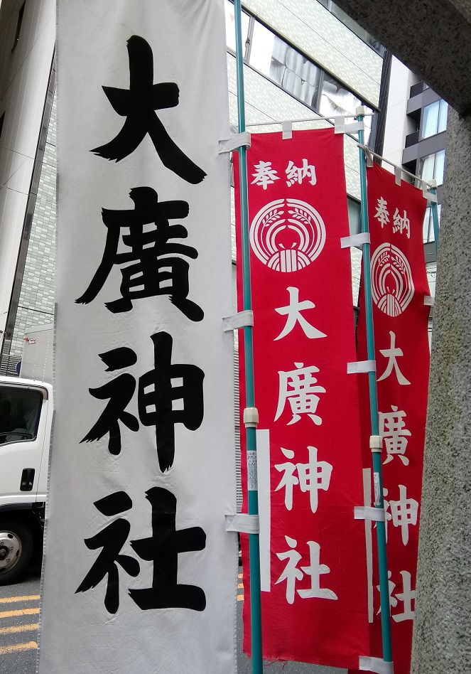 Shinto shrine NO.22 ... great Hiroshi Shrine ... of quiet appearance to be able to go from Ningyocho Station