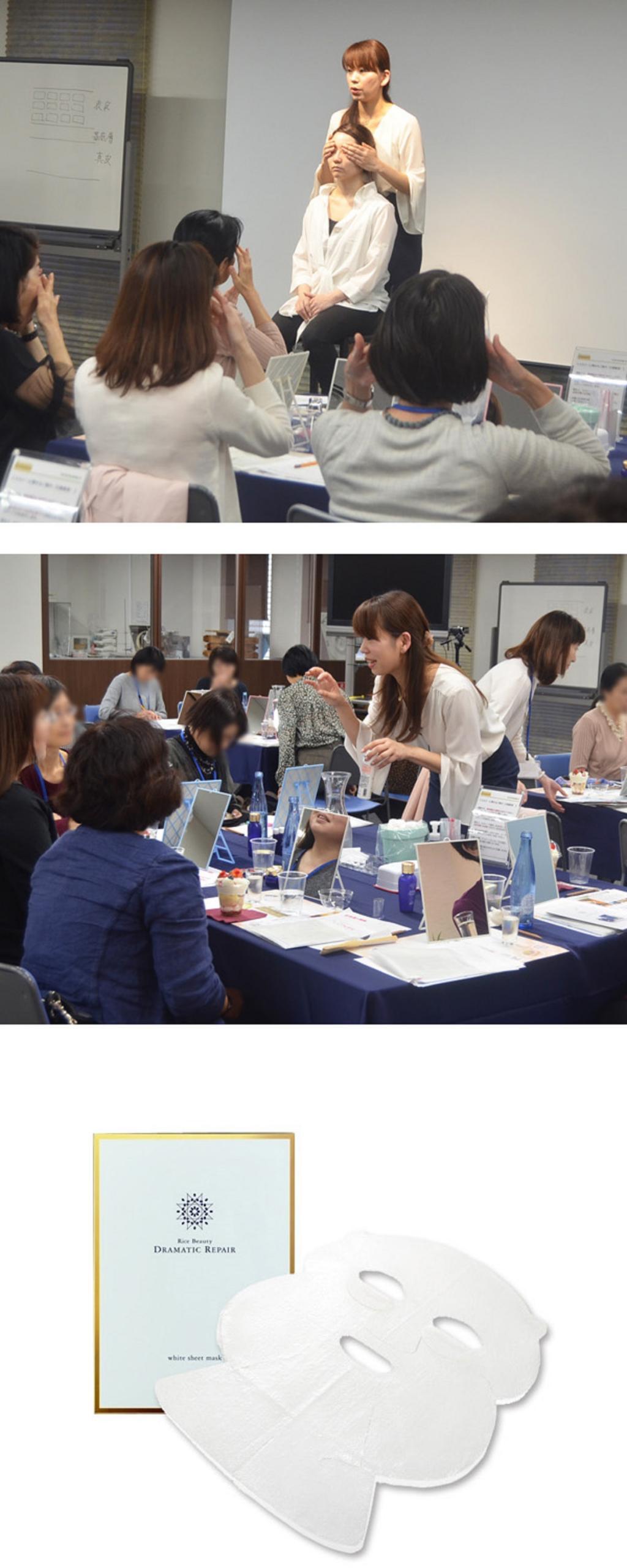 4월 중순 -4월 하순 개최 세미나의 소개 ~ 흰색 학 긴자 스타일 ~