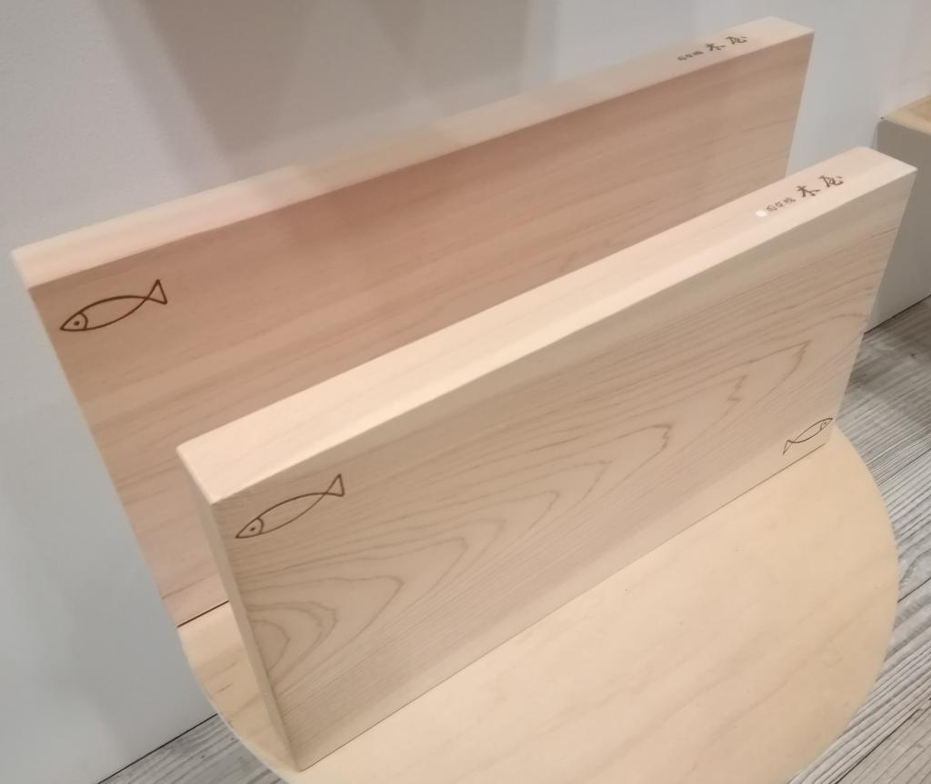 まな板 木屋