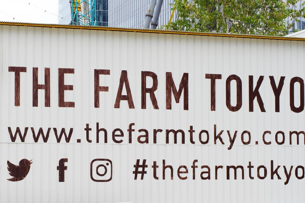 It is open for a limited time! THE FARM TOKYO
