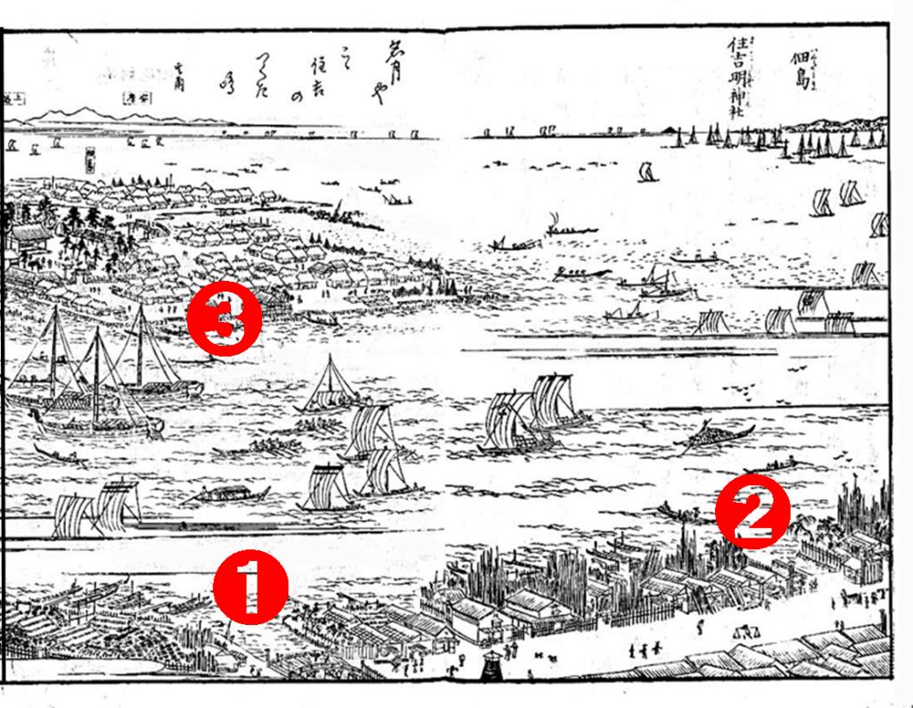 ■中央区历史逍遥<14>佃的交付渡口~老船松树町一侧的变迁~