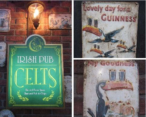 St. 到Patrick's Day再! 和中央区和爱尔兰的关系