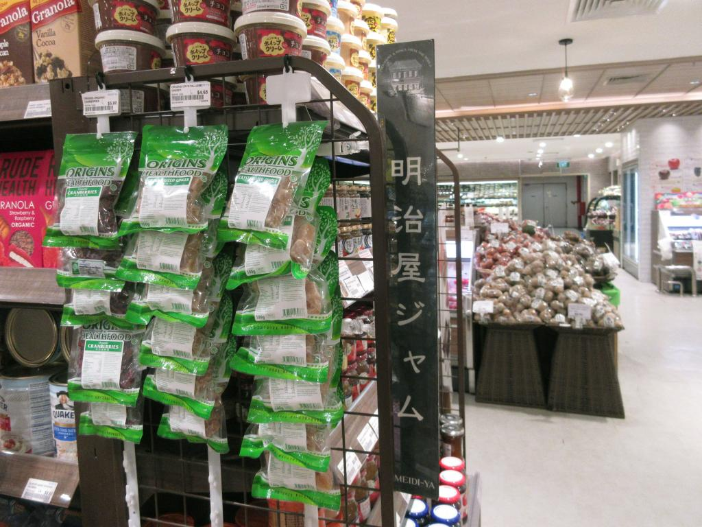 """[extra] Chuo-ku in Singapore which we found while traveling Winding of """"Meiji shop"""""""
