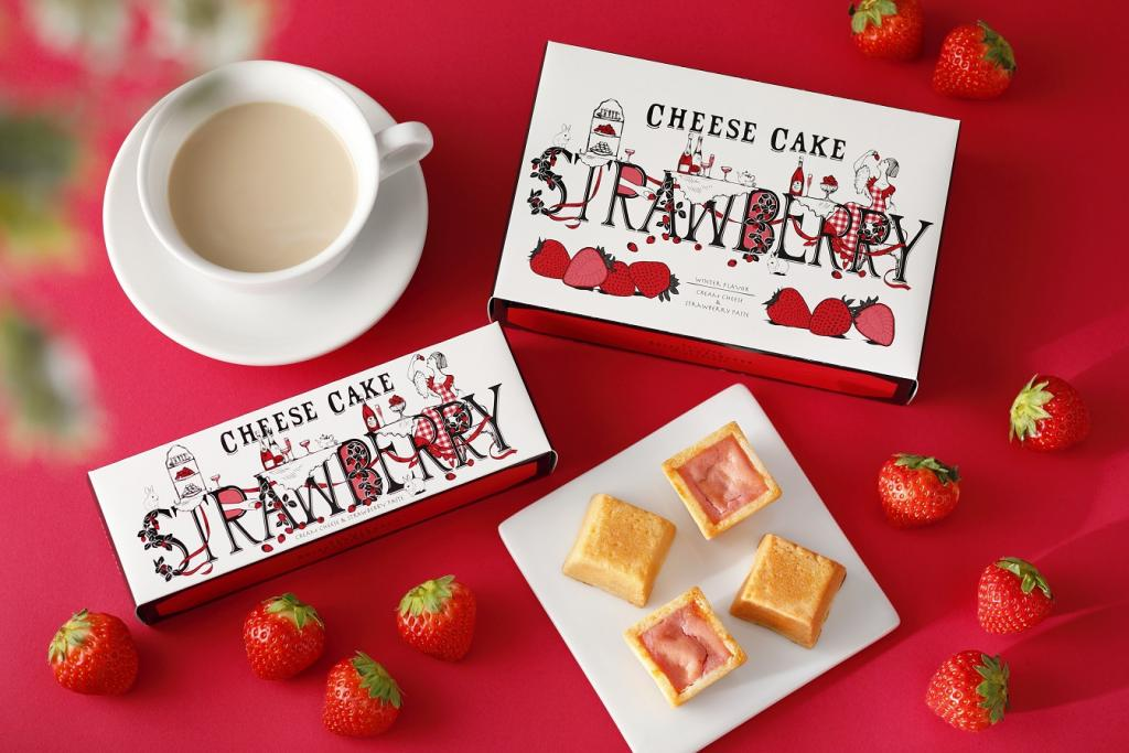Hand baking cheesecake (strawberry) winter as for the package cheesecake (strawberry) of seasonally limited product winter of ... common usage  ... Shiseido Parlor ...