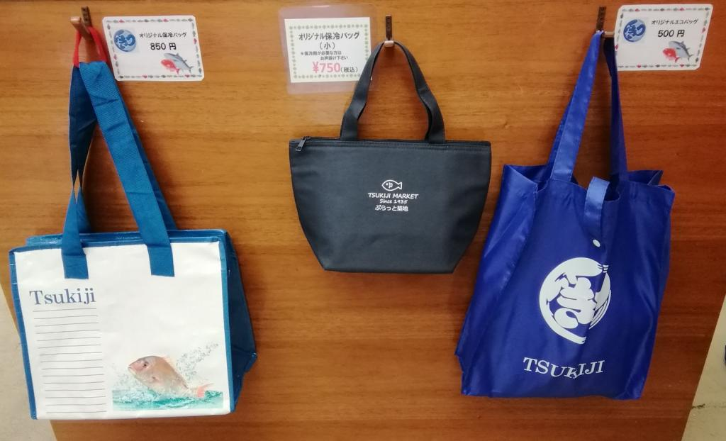 The left and the center: The cool bag right: From the eco-bag left: 850 yen 750 yen 500 yen puratto comes to meet, as for also original Tsukiji souvenir