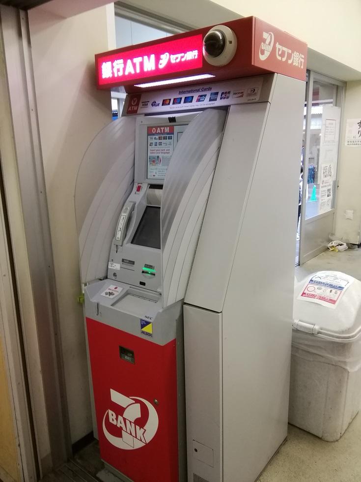 請來見以及銀行ATM puratto原創築地土特產  ~綜合性服務處puratto築地~