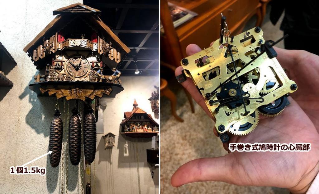 Beautiful cuckoo clock @ Nihonbahyokoyamacho of forest where two kinds of cuckoo clocks are black