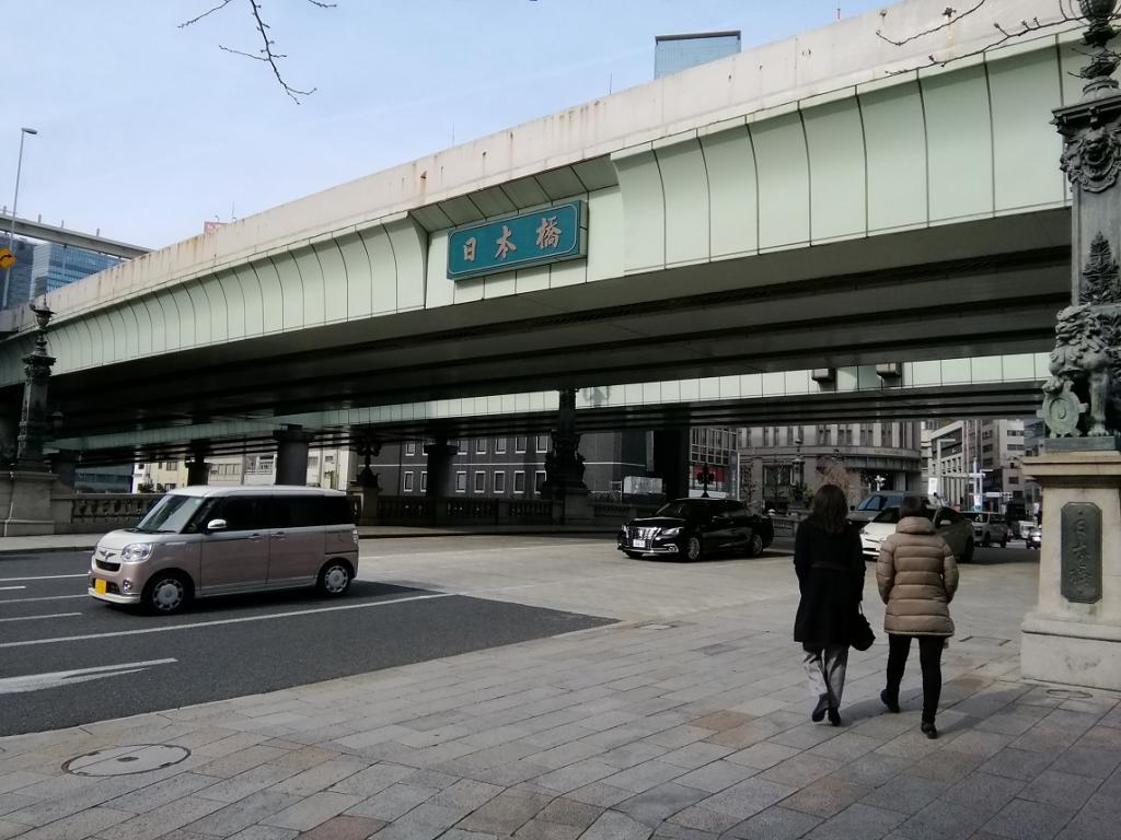 """最后关于""""日本桥""""美发店大野小组代表大野悦司采访后篇  ~美发店ONO~"""