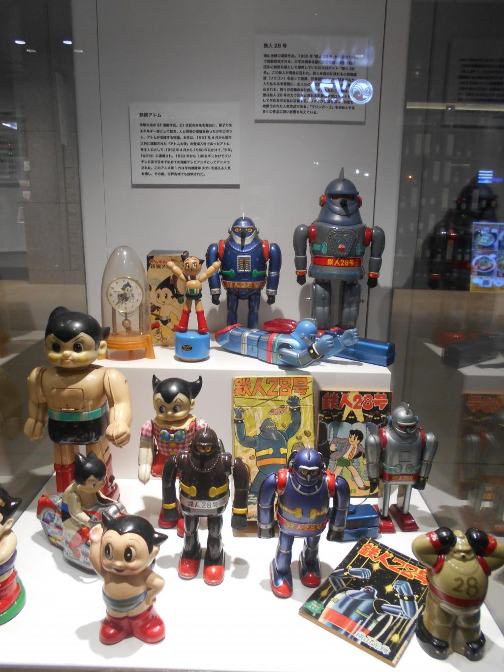 """A lot of good old toys are displayed, too. Until KITAHARA COLLECTION """"Tokyo Olympics time exhibition"""" January 24"""