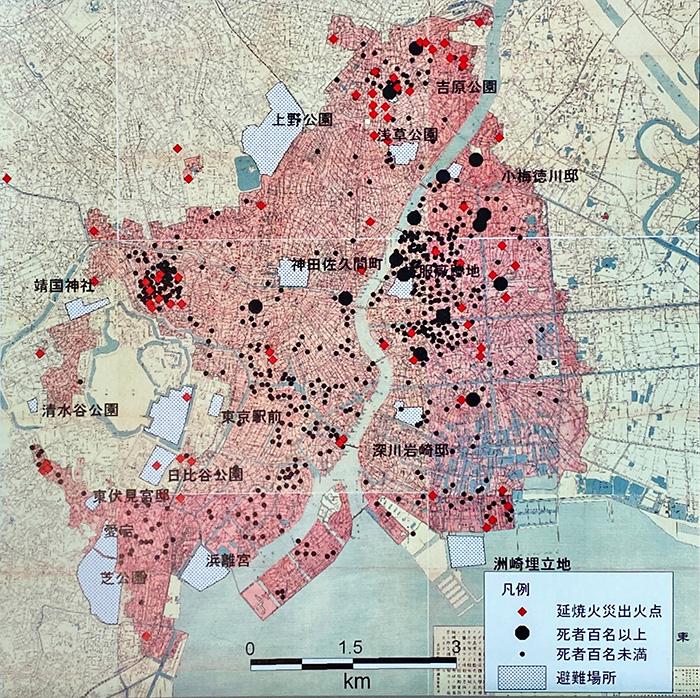 (2) Earthquake of modern times when we attacked Great Kanto Earthquake Chuo-ku