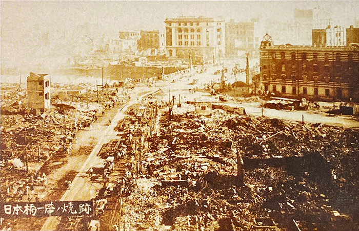 Earthquake of modern times when we attacked Chuo-ku